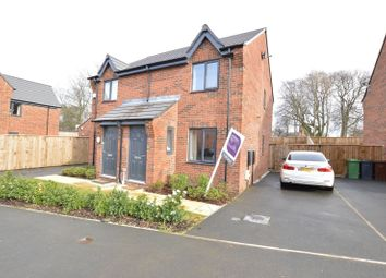2 bed semi-detached house for sale in Magnolia Road, Seacroft, Leeds, West Yorkshire LS14