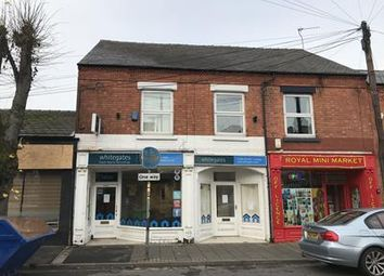 Thumbnail Retail premises to let in 9 Ryton Street, Ryton Street, Worksop, Nottinghamshire