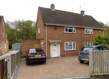 Thumbnail 2 bed semi-detached house for sale in Ladycross Road, Hythe