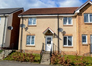 Thumbnail 2 bed end terrace house for sale in Swift Street, Dunfermline