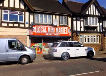 Thumbnail Retail premises to let in 69-71, Outram Street, Sutton In Ashfield, Nottinghamshire