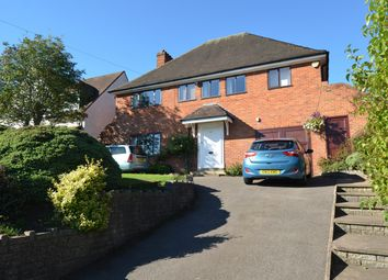 Thumbnail 5 bed detached house for sale in Grange Hill Road, Kings Norton, Birmingham