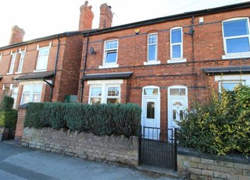 Thumbnail 3 bed end terrace house for sale in St Albans Road, Bulwell, Nottingham