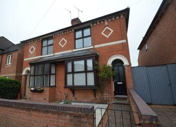 Thumbnail 2 bed semi-detached house to rent in Edwalton Avenue, West Bridgford, Nottingham