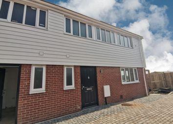 King Street, Ashford TN29. 2 bed terraced house for sale
