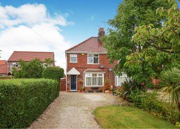 Thumbnail 3 bed semi-detached house for sale in Pemberton Villas, Gilberdyke, Brough