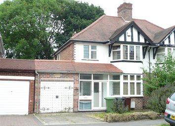 Thumbnail 3 bed semi-detached house for sale in D'eyncourt Road, Wednesfield, Wednesfield