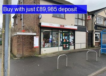 Thumbnail Retail premises for sale in CF37, Rhydyfelin, Rhondda Cynon Taf