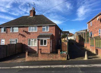 Thumbnail 3 bedroom semi-detached house for sale in Chelston Avenue, Yeovil Marsh, Yeovil