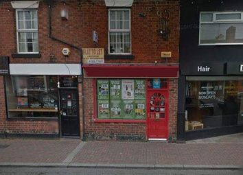 Thumbnail Commercial property for sale in Chester CH2, UK