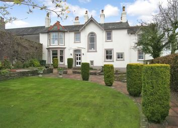 Thumbnail 5 bed detached house for sale in Papcastle, Cockermouth