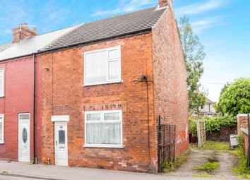 Thumbnail 2 bedroom end terrace house for sale in North Road, Clowne, Chesterfield