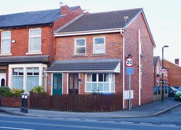 Thumbnail 1 bed flat to rent in Moor Road, Chorley, Chorley, Lancashire