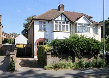 Belswains Lane, Hemel Hempstead HP3. 3 bed semi-detached house