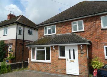 Thumbnail Studio to rent in Cricketfield Road, Horsham
