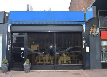 Thumbnail Commercial property for sale in St. Marys Lane, Upminster
