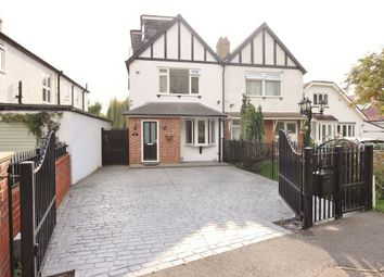 Thumbnail 3 bed semi-detached house to rent in Old Nazeing Road, Broxbourne