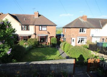 Thumbnail 2 bed semi-detached house for sale in Cemetery Road, Belper, Derbys