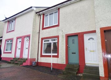 Thumbnail 2 bedroom flat for sale in Manse Terrace, Clackmannan