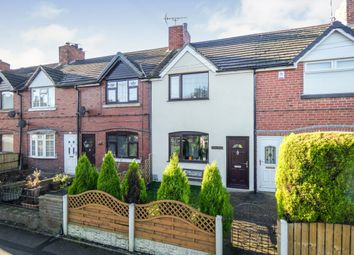 Thumbnail 3 bed terraced house for sale in East Terrace, Wales Bar, Sheffield