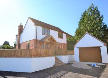 Thumbnail 4 bedroom detached house for sale in Ermin Street, Brockworth, Gloucester