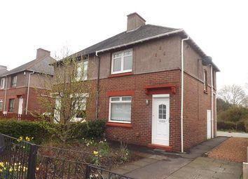 Thumbnail 2 bed semi-detached house to rent in Rhindmuir Avenue, Baillieston, Glasgow