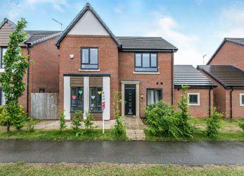 4 bed detached house for sale in Hurst Lane, Auckley, Doncaster DN9