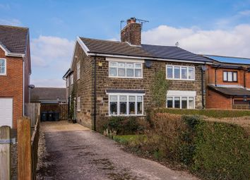 Thumbnail 3 bed cottage for sale in Moss Lane, Bickerstaffe, Ormskirk