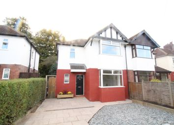 Thumbnail 3 bedroom semi-detached house for sale in Westdale Gardens, Burnage, Manchester