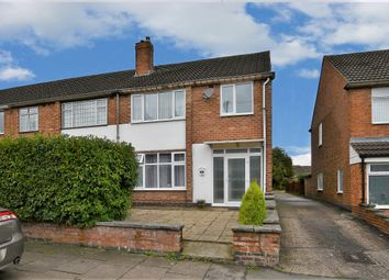Thumbnail 3 bed end terrace house for sale in Princethorpe Way, Binley, Coventry