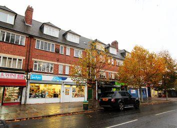 Thumbnail 2 bedroom flat for sale in Sundridge House, Burnt Ash Lane, Bromley