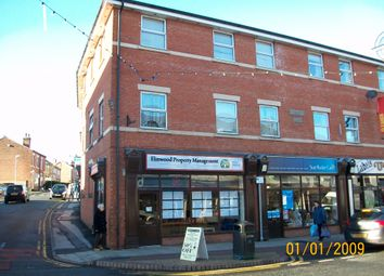 Thumbnail 2 bed flat to rent in Gillibrand Street, Chorley, Lancashire