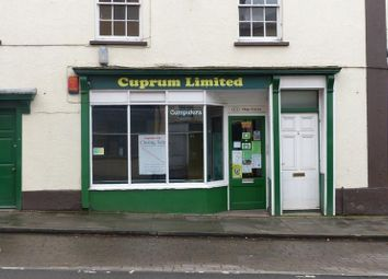 Thumbnail Retail premises to let in Ship Street, Brecon
