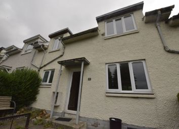 Thumbnail 3 bed terraced house for sale in Queens Crescent, Aberfoyle