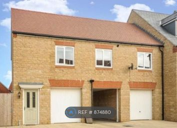 2 bed end terrace house to rent in Ascot Way, Bicester OX26