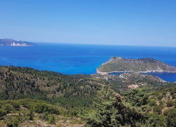 Thumbnail Land for sale in Assos, Assos, Greece