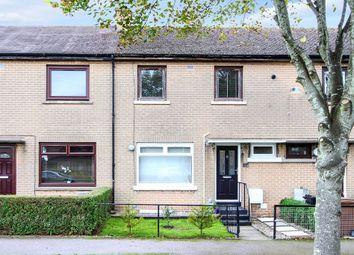 Thumbnail 2 bedroom terraced house for sale in Bellfield Road, Aberdeen