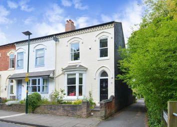Thumbnail 4 bedroom end terrace house for sale in Percival Road, Edgbaston, Birmingham