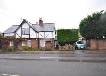 Thumbnail 2 bedroom semi-detached house to rent in Cripplegate Lane, Southwater, Horsham