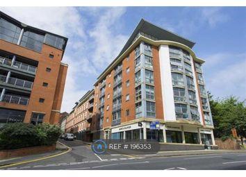 Thumbnail 2 bedroom flat to rent in Lexington Place, Nottingham