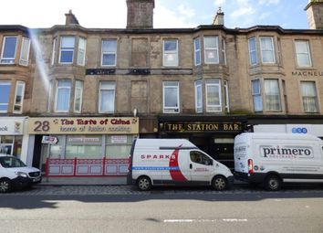 Thumbnail 2 bedroom flat for sale in East Princes Street, Helensburgh