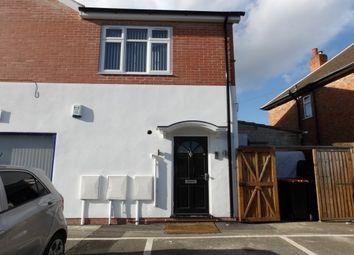 Thumbnail 1 bedroom property to rent in Stapleford Lane, Toton, Beeston, Nottingham