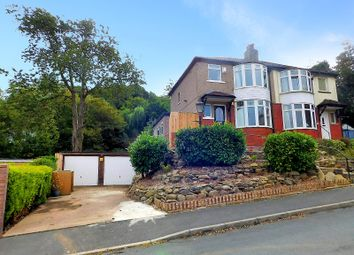 Thumbnail 3 bed semi-detached house for sale in Branksome Drive, Nab Wood, Shipley