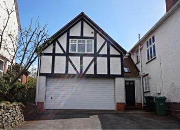 Thumbnail 1 bed flat to rent in Ham Lane, Stourbridge