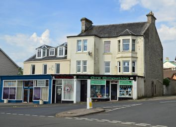 Thumbnail 2 bedroom flat for sale in Marine Parade, Kirn, Dunoon, Argyll And Bute
