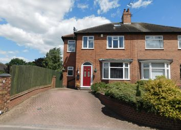 Thumbnail 5 bed semi-detached house for sale in Berry Hedge Lane, Winshill