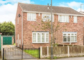 Thumbnail 2 bed semi-detached house for sale in Laburnum Close, Bolsover, Chesterfield