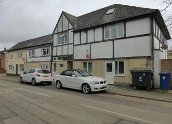 Thumbnail Studio to rent in Tavern Yard, Meldreth, Royston