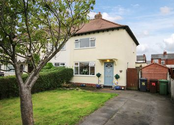 Thumbnail 2 bed end terrace house for sale in Drewitt Crescent, Crossens, Southport