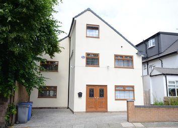 Thumbnail 5 bedroom detached house for sale in Druidsville Road, Calderstones, Liverpool